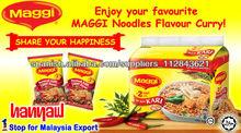 Maggi Mi 2 Minute Instant Noodles Curry Flavour