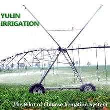 center pivot used for center pivot irrigation system