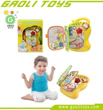 Musical Rhyme & Discover Electronic Book Toys for Kids - English or Spanish Language Optional