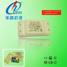 AC/DC hs code 220 V LED driver