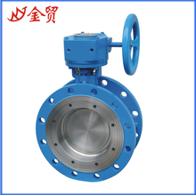 Worm Gear/Handle Lever Gear Operated Flanged Butterfly Valve
