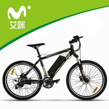 Vehicles Chinese Sport Bikes Ebike Carve -002 with CE