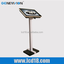 42 inch multi touch ir touch screen floor stand all in one pc with high quality