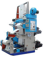 YTB-21200 film, paper money,bags high speed flexo printing machine manufacturer