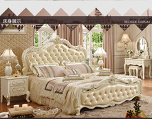 2015 Hot Sale Furniture Dubai bed style luxury and elegant wood bedroom furniture set white wedding bed