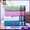 2015 Hot China Supplier professional comfortable antibacterial fiber bamboo towel