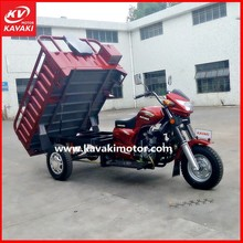 hot sale LIFAN three wheel motorcycle made in China/150cc air-cooling cargo tricycle