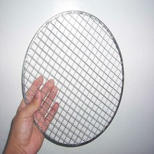 High quality stainless steel barbecue grill wire mesh