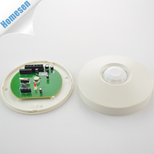 Home Used Dual Infrared Detection Motion Alarm