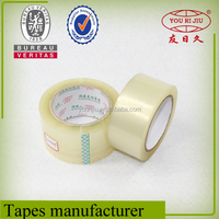 custom bopp printed tape water activated tape acrylic sticker