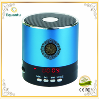 New Product Holy Digital Al Quran Mp3 Player with screen displaying for Muslims