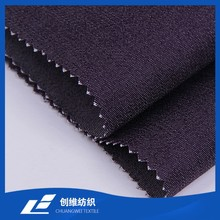 Cotton Polyester Spandex Woven Dyeing Fabric Twill Drill Denim Like Stretched Elastic for Garment Competitive Price Manufacturer
