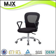 Newest classical new mesh chair high adjuster
