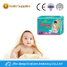 hot selling ultra thin super absorption baby diapers in bulk