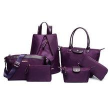 New Style Latest International Designer 6PCS IN ONE SET OXFORD WATERPROOF HANDBAG+BACKPACK+SHOPPING BAG+CLUTCH BAG+WALLET