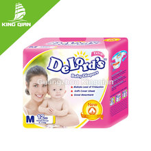 Hot cotton baby cloth diaper with low price