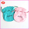 Mini drawstring pouch with logo printed