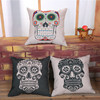 2015 creative funny design digital printing cushion cover with skelton skull pattern