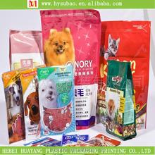Zipper bag pet food packaging/stand up plastic bag for dog/cat