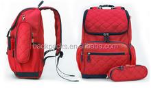 Fashion Nylon Satchel Rucksack School Bags For Child Girls Boys School Backpack Kids Children Schoolbags