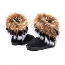 W91008A 2015 new fashion winter women cheap warm snow boots half boots
