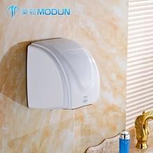 Public toilet Hygiene Equipment Automatic Sensor Electric Hand Dryer
