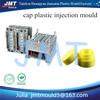 bottle cap plastic mold manufacturer