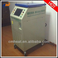 AIR cooling IGBT induction heater for oil /gas/water tanks insulation Coating-Spraying From china