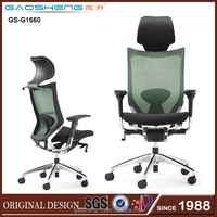 elegant mesh secretarial office chair for luxury office