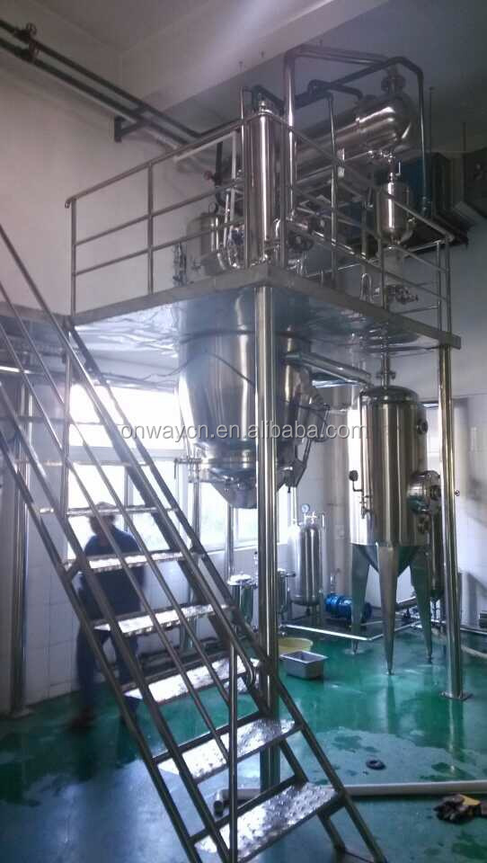 TQ high efficient factory price herbal flowers plant oil extractor