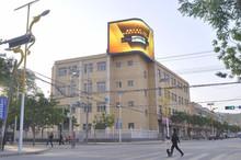 Outdoor video p16 LED display China Alibaba express