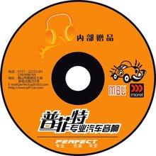 Large format and low price CD printer