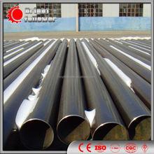 mild steel price per kg