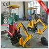 /product-gs/suitable-for-big-mall-children-playground-amusement-toy-excavator-children-s-cart-excavator-60241434860.html