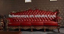 classic furniture /2015 most popular carved sofa design/Antique wooden Classical french sofa set