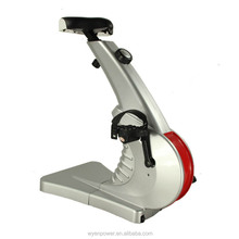 2015 new product AS SEEN ON TV ITEM mini elliptical trainer
