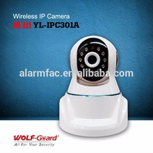 2015 New Product Wireless IP Camera Alarm (YL-IPC301AX)
