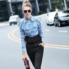 New Hot Fashion Office Ladies Work Suit Women Ruffles Blue White Striped Shirt+High Waist Full Length Skinny Pant Trousers(1Set)