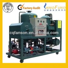 Plate frame-free advanced technology FASON ZTS black oil cleaning used engine oil purification machine
