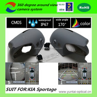 ISO9001:2008/ROHS/CE certification waterproof 360 degree around view camera system for KIA Sportage