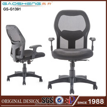 GS-G1391 big boss office chair, back pillows for office chairs