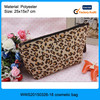 Cheap leopard printed zipper style cosmetic bag, cheap personalized cosmetic bag, fashion cosmetic bag