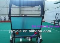 500w three wheel motor cycle