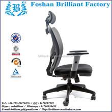 swivel mechanism gamer high heel shoe chair BF8998