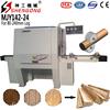 Shengong Automatic Log Circular Saw Cutting Machine