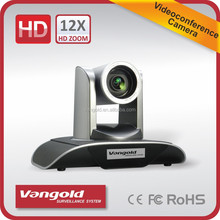 Auto tracking video conference camera with original Olympus lens DVI HDMI YPbPr