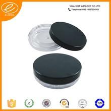 High quality empty loose powder case loose powder cosmetic case