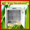 1056 eggs full automatic chicken egg incubator for sale