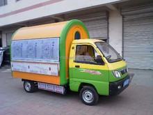 High quality mobile food cart/food trailer/food van/kiosk