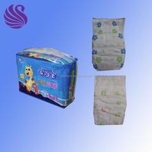 Premium Sleepy Baby Diaper, Cute Baby Adult Diaper, Baby Disposable Diaper